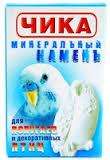 Витамины волнистых попугайчиков